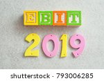 Small photo of 2019 EBIT - Earnings before income and taxes