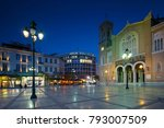 athens  greece   january 9 ... | Shutterstock . vector #793007509