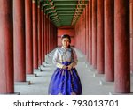 korean girl in traditional... | Shutterstock . vector #793013701