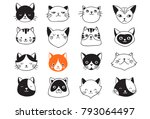 cute cats collection  vector... | Shutterstock .eps vector #793064497
