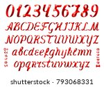 red ribbon alphabet with... | Shutterstock .eps vector #793068331