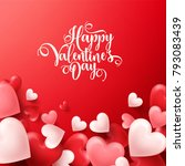 valentines day abstract... | Shutterstock .eps vector #793083439