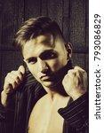 sexy serious sensual muscular...   Shutterstock . vector #793086829