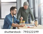 experienced talented coworkers... | Shutterstock . vector #793122199