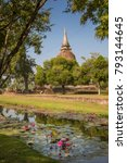 sukhothai historical park ... | Shutterstock . vector #793144645