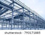 in the construction site  steel ... | Shutterstock . vector #793171885