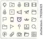 office line icons set camera... | Shutterstock .eps vector #793206325