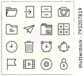 office line icons set locked... | Shutterstock .eps vector #793207819