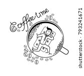 coffee time vector | Shutterstock .eps vector #793241671