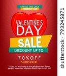 valentines day  vouchers ... | Shutterstock .eps vector #793245871