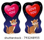 love you. valentines day card...   Shutterstock .eps vector #793248955