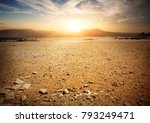 deserted place in egypt | Shutterstock . vector #793249471