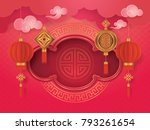 chinese new year greeting card... | Shutterstock .eps vector #793261654
