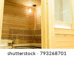 sauna room with traditional... | Shutterstock . vector #793268701