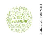 handdrawn isolated lettering...   Shutterstock .eps vector #793279441