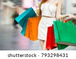 beautiful shopping woman with... | Shutterstock . vector #793298431