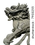 carved oriental dragon - stock photo