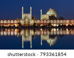 isfahan  iran   april 23  2017  ... | Shutterstock . vector #793361854