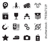 solid black vector icon set  ... | Shutterstock .eps vector #793367119