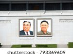north korea  pyongyang  ... | Shutterstock . vector #793369609