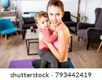 close up portrait of a mother...   Shutterstock . vector #793442419