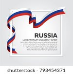 russia flag background | Shutterstock .eps vector #793454371