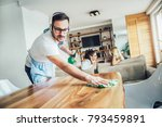 husband housekeeping and... | Shutterstock . vector #793459891