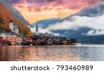 historyc place in austria.... | Shutterstock . vector #793460989
