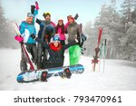 group of cheerful friends... | Shutterstock . vector #793470961