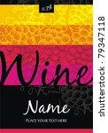 wine label vector | Shutterstock .eps vector #79347118