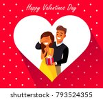 couple in love. man gives a...   Shutterstock .eps vector #793524355