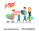 flat happy parents and children ... | Shutterstock .eps vector #793530895