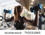 athletic girl trains biceps at... | Shutterstock . vector #793531885