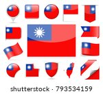 taiwan flag set   vector... | Shutterstock .eps vector #793534159