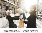 young beautiful couple enjoying ... | Shutterstock . vector #793572694
