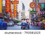 chinatown  bangkok   9 aug ... | Shutterstock . vector #793581025