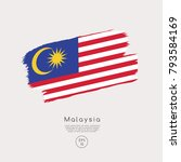 flag of malaysia in grunge... | Shutterstock .eps vector #793584169