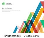 abstract colorful overlap... | Shutterstock .eps vector #793586341