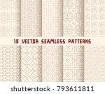 oriental seamless pattern... | Shutterstock .eps vector #793611811