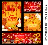 happy chinese new year greeting ... | Shutterstock .eps vector #793614631