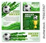 soccer game modern banners or... | Shutterstock .eps vector #793615567