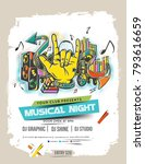 music party brochure  flyer ... | Shutterstock .eps vector #793616659