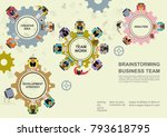 business concepts for analysis... | Shutterstock .eps vector #793618795