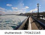 Small photo of Ice abut the bridge