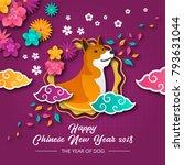 elegant chinese new year 2018...   Shutterstock .eps vector #793631044