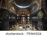 Inside Of The Hagia Sophia...