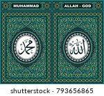 allah   muhammad islamic...