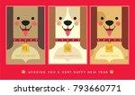 cute cartoon dogs in flat... | Shutterstock .eps vector #793660771