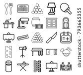 table icons. set of 25 editable ... | Shutterstock .eps vector #793665355