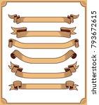 retro ribbon vector graphic... | Shutterstock .eps vector #793672615